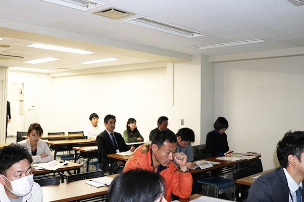 ウチシルベ東日本研修会、無事終了!01