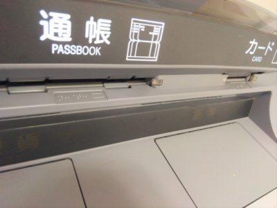 移動ATM01