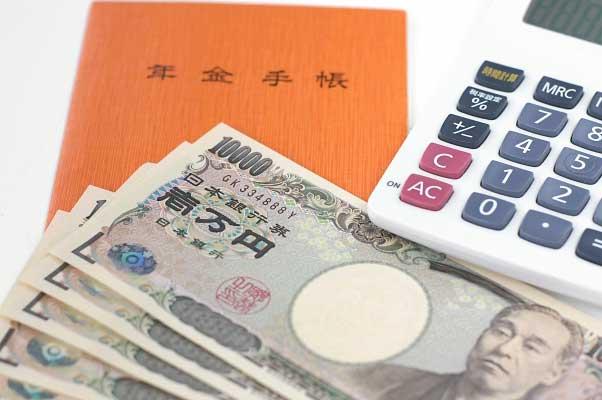 所得だけではなく預貯金等の資産要件も対象